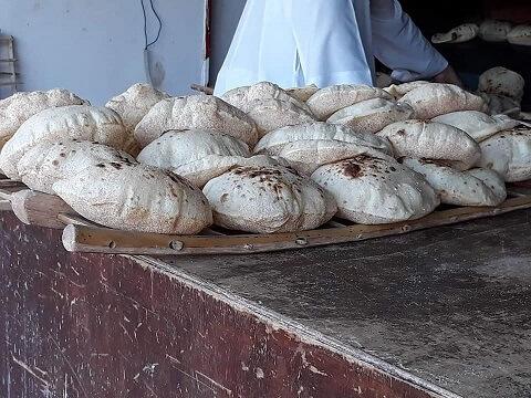 Chleb hurghada